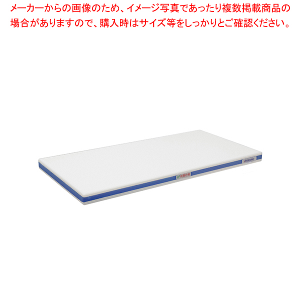 ポリエチレン・抗菌軽量おとくまな板 4層 600×350×H25mm 青【メイチョー】【まな板 抗菌 業務用】