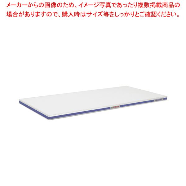 ポリエチレン・抗菌軽量おとくまな板 4層 1000×400×H30mm 青【メイチョー】【まな板 抗菌 業務用】