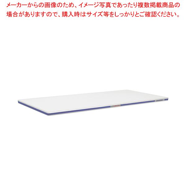 ポリエチレン・抗菌軽量おとくまな板 4層 1500×450×H30mm 青【メイチョー】【まな板 抗菌 業務用】