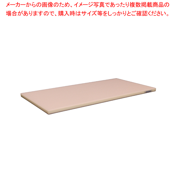 ポリエチレン 全面カラーかるがるまな板 800×400×H23mm P【メイチョー】【まな板 業務用】