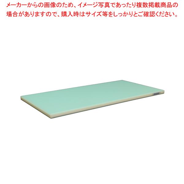 ポリエチレン 全面カラーかるがるまな板 800×400×H23mm G【メイチョー】【まな板 業務用】