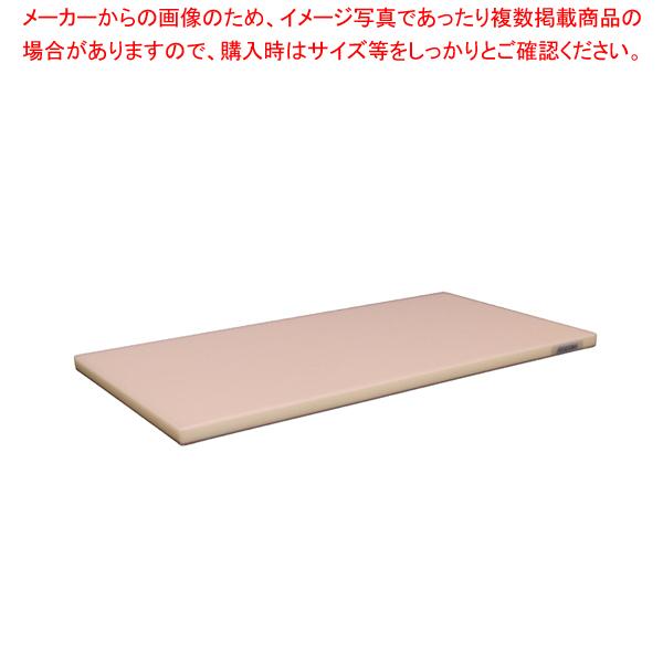 抗菌ポリエチレン全面カラーかるがるまな板 600×300×H23mm P【メイチョー】【まな板 抗菌 業務用】