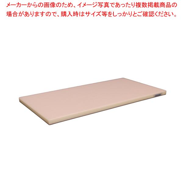 抗菌ポリエチレン全面カラーかるがるまな板 600×350×H23mm P【メイチョー】【まな板 抗菌 業務用】