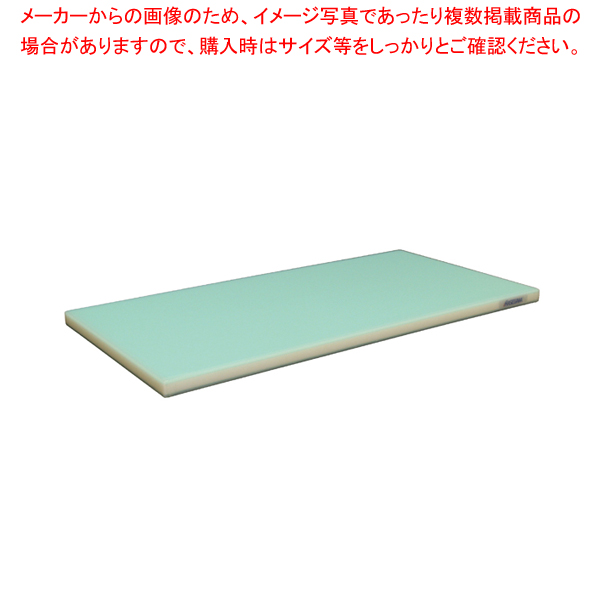 抗菌ポリエチレン全面カラーかるがるまな板 600×350×H18mm G【メイチョー】【まな板 抗菌 業務用】