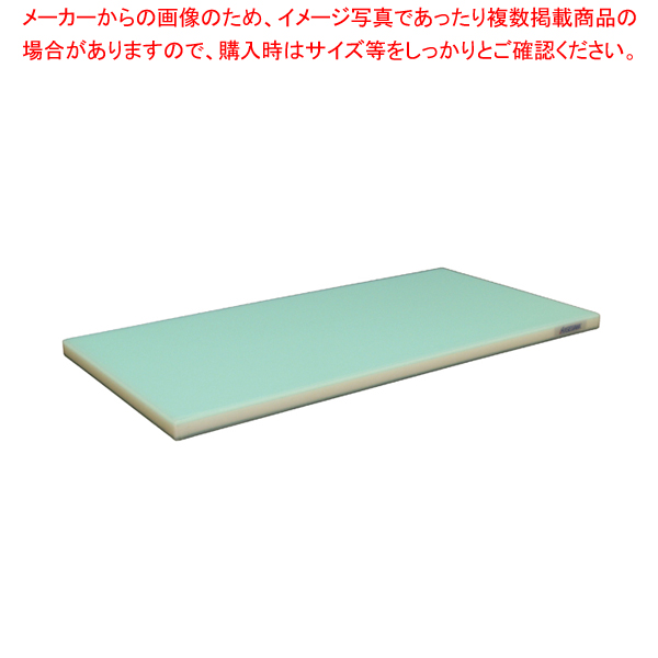 抗菌ポリエチレン全面カラーかるがるまな板 600×350×H23mm G【メイチョー】【まな板 抗菌 業務用】