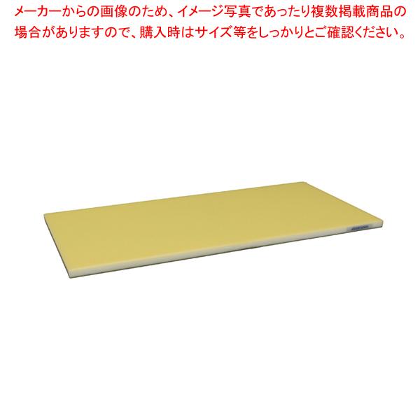 抗菌ポリエチレン全面カラーかるがるまな板 750×350×H23mm Y 【メイチョー】