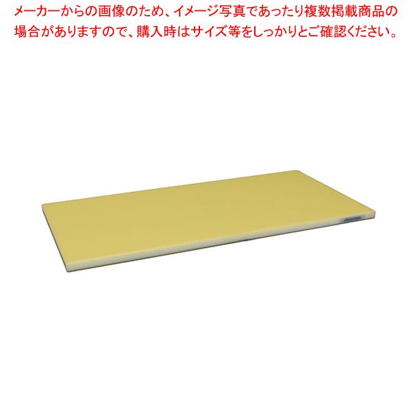 抗菌ポリエチレン全面カラーかるがるまな板 800×400×H23mm Y 【メイチョー】