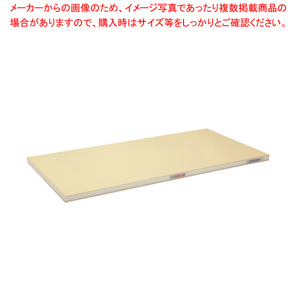 抗菌性ラバーラ・かるがるまな板標準 750×350×H25mm【 メーカー直送/代引不可 】 【メイチョー】