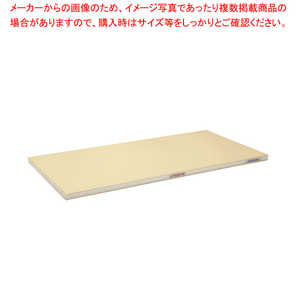 抗菌性ラバーラ・かるがるまな板標準 900×400×H30mm【メイチョー】<br>【メーカー直送/代引不可】