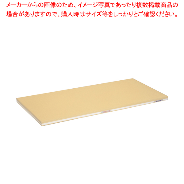 抗菌性ラバーラ・おとくまな板4層 1000×400×H35mm【 メーカー直送/代引不可 】 【メイチョー】