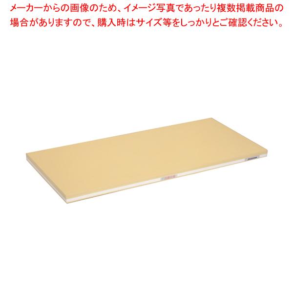 抗菌性ラバーラ・おとくまな板4層 1000×450×H35mm【 メーカー直送/代引不可 】 【メイチョー】