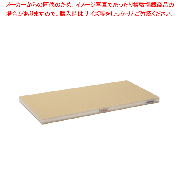 抗菌性ラバーラ・おとくまな板5層 500×250×H35mm【 メーカー直送/代引不可 】 【メイチョー】