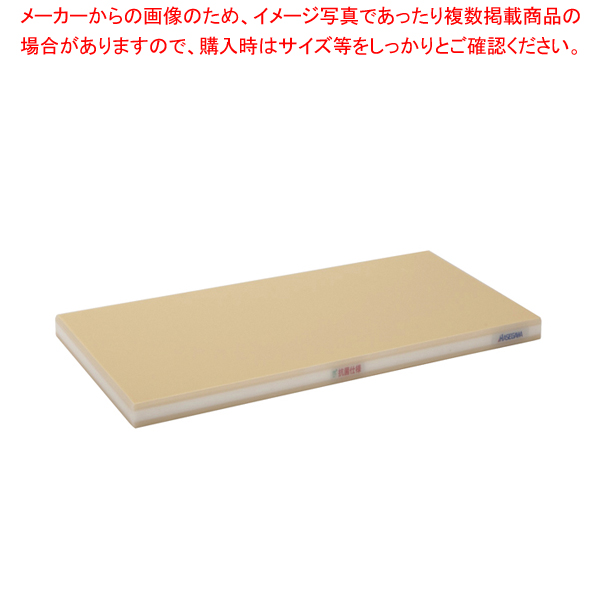 抗菌性ラバーラ・おとくまな板5層 600×350×H35mm【 メーカー直送/代引不可 】 【メイチョー】