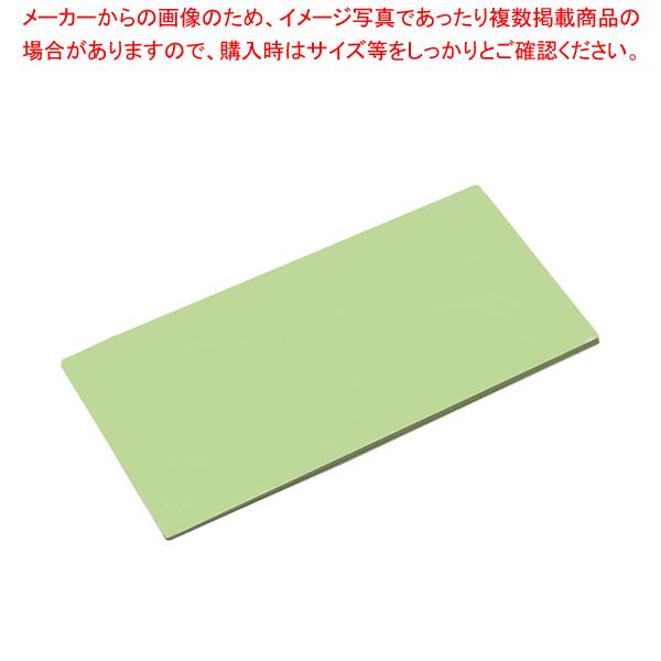 住友 カラーソフトまな板 厚さ8mmタイプ CS-635 グリーン【メイチョー】【まな板 業務用600mm 8mm厚】