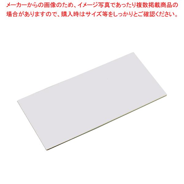 住友 カラーソフトまな板 厚さ8mmタイプ CS-295 ホワイト【メイチョー】<br>【メーカー直送/代引不可】