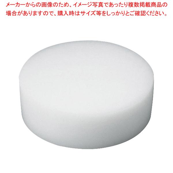 K型 プラスチック中華まな板 特大 H150mm【メイチョー】<br>【メーカー直送/代引不可】
