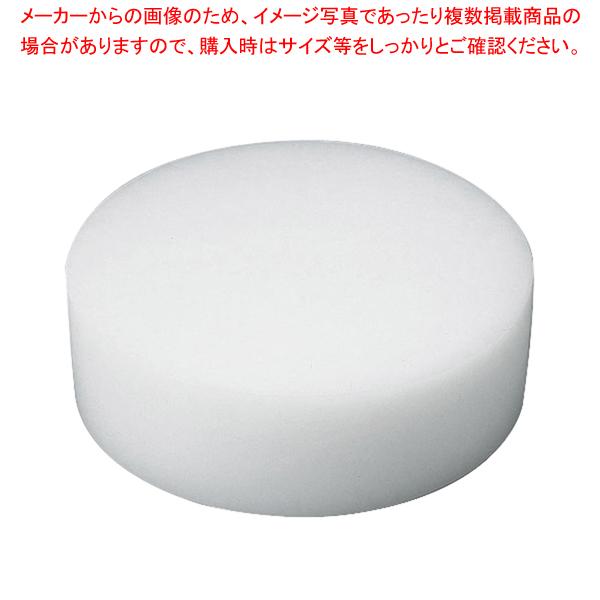 K型 プラスチック中華まな板 中 H150mm【メイチョー】<br>【メーカー直送/代引不可】