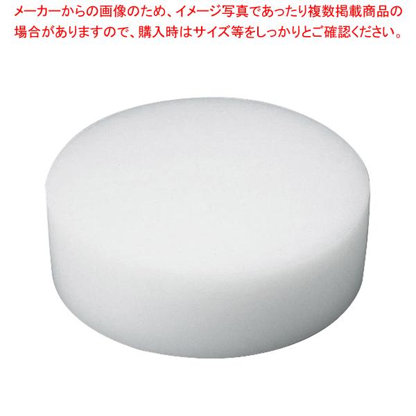 K型 プラスチック中華まな板 小 H150mm【メイチョー】<br>【メーカー直送/代引不可】