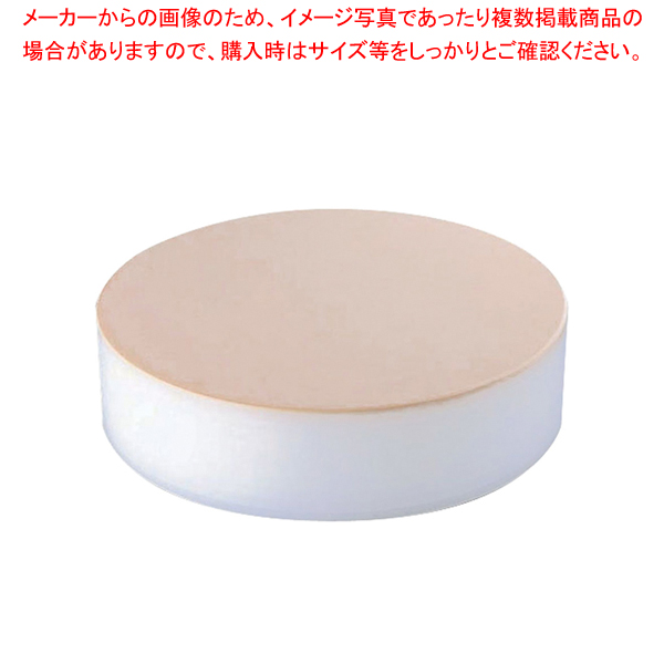 積層 プラスチック カラー中華まな板 特大 103mm ベージュ【メイチョー】<br>【メーカー直送/代引不可】