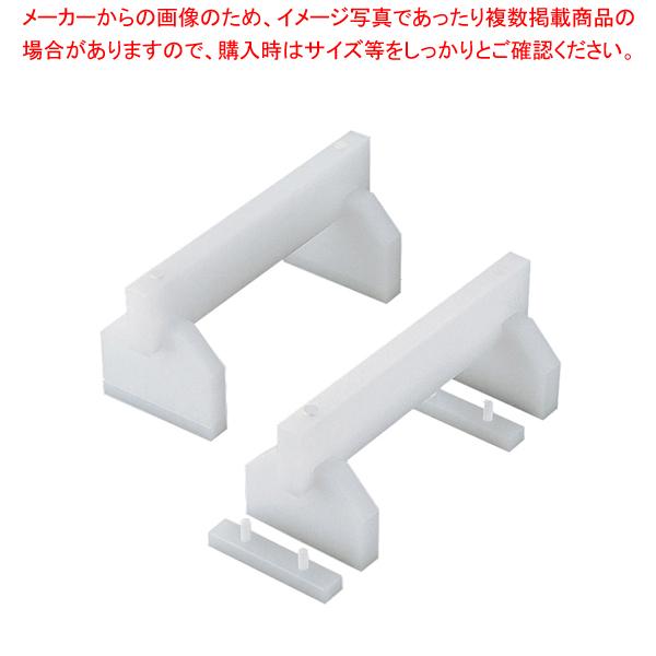 プラスチック高さ調整付まな板用脚 40cm H200mm 【メイチョー】