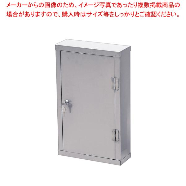 遠藤商事 / TKG 18-8鍵付包丁ロッカー 7本用【メイチョー】