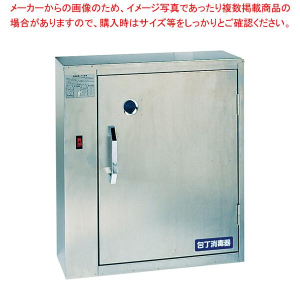 18-8殺菌灯付き庖丁差しキンキラー K-108S(8本用) 【メイチョー】