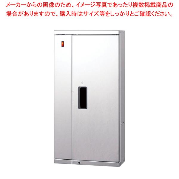 18-8庖丁殺菌庫 D-4S(4本差) 【メイチョー】