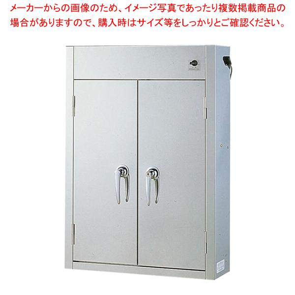 18-8殺菌灯付庖丁保管庫 CS-G10(10本用) 【メイチョー】
