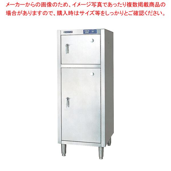 電気庖丁・まな板殺菌庫 SC-20【 メーカー直送/代引不可 】 【メイチョー】