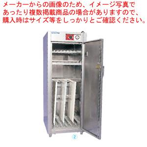 スリム型 庖丁・まな板殺菌庫 スリムくん HES-500(乾燥装置付)【 メーカー直送/代引不可 】 【メイチョー】