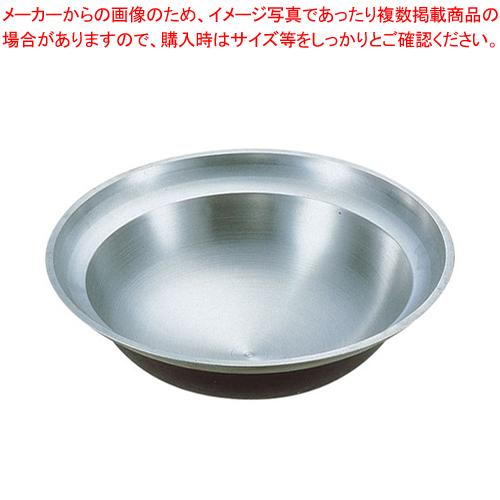 アルミイモノ特製平釜 58cm【 アルミ製平釜 】 【メイチョー】