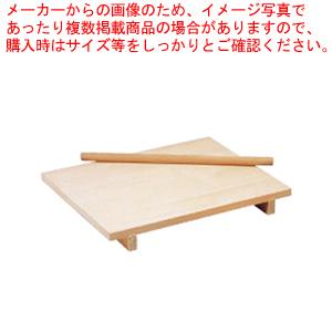木製 のし台(唐桧) 1100×900×H75mm【 そば 蕎麦 うどん パスタ 麺台 めん台 】 【メイチョー】