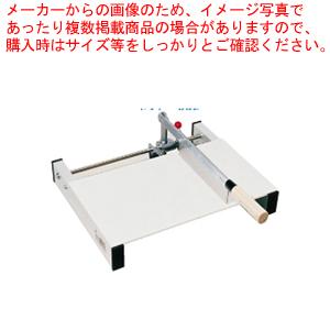 麺切台 A-1000 【メイチョー】【そば 蕎麦 うどん パスタ 麺台 めん台 】
