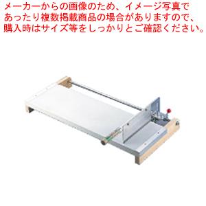 木製 麺切カッター 16型 【メイチョー】【そば 蕎麦 うどん パスタ 麺台 めん台 】