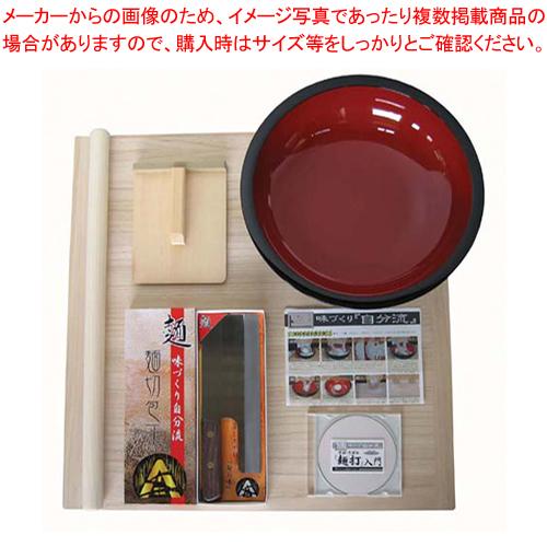 普及型麺打ちセット A-1200 (実演DVD付)【 のし板 めん棒 こね鉢 めん切庖丁 こま板 実演テープ セット 】 【メイチョー】