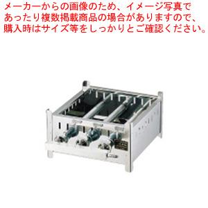 SA18-0業務用角蒸器専用ガス台 33cm用 LPガス【 角蒸し器 】 【メイチョー】