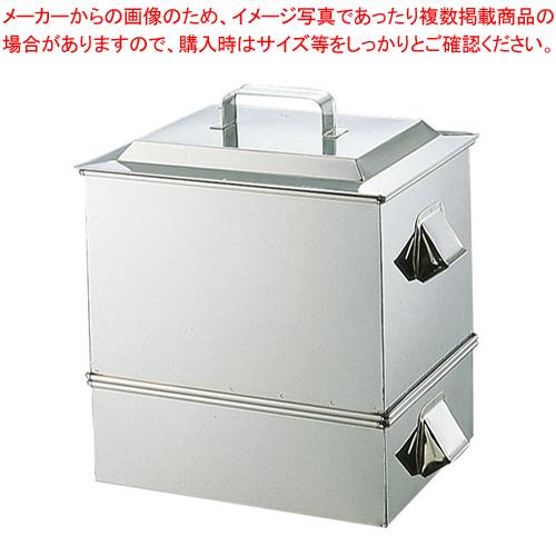 SA21-0うなぎ蒸器 小【 角蒸し器 】 【メイチョー】