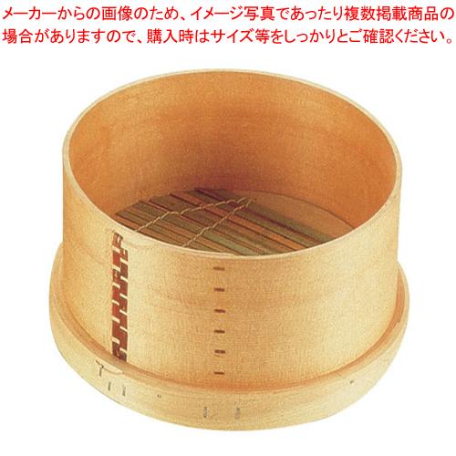 板セイロ(羽釜用) 30cm用【 和セイロ 和蒸籠 】 【メイチョー】