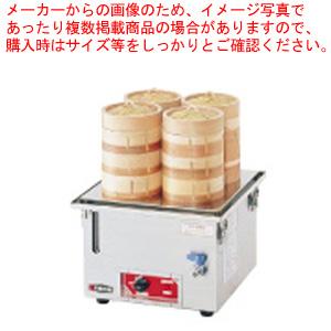 電気蒸し器 YM-11【 電気蒸し器 】 【メイチョー】