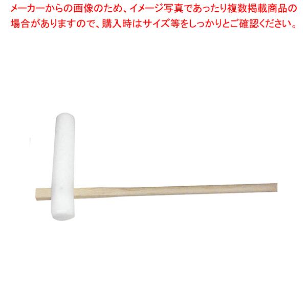 PE 杵 小【メイチョー】【メーカー直送/後払い決済不可 】