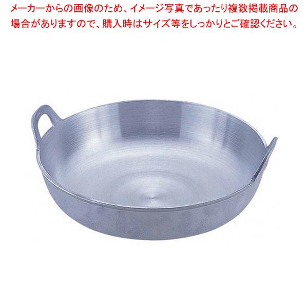 アルミイモノ 揚鍋 42cm【 天ぷら鍋 天ぷら 鍋 揚げ鍋 】 【メイチョー】
