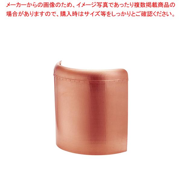 銅 フード付天ぷら鍋ガード(槌目入り) 40 【メイチョー】
