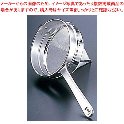 SA18-8ワンタッチスープ漉しセット 50メッシュ【 スープ漉し 】 【メイチョー】