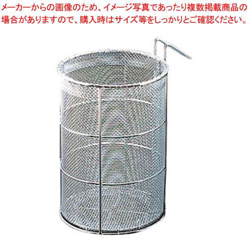 8-0423-0701 7-0417-0701 ASC20 001-0018739-001 スープ漉し 正規品 販売 通販 メイチョー 日本産 業務用 だしこし SA18-8普及型スープ取りざる