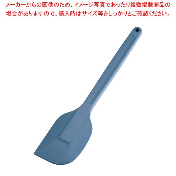 MPフーズ シリコンクリーンヘラ L MP-CH-L 青 【メイチョー】