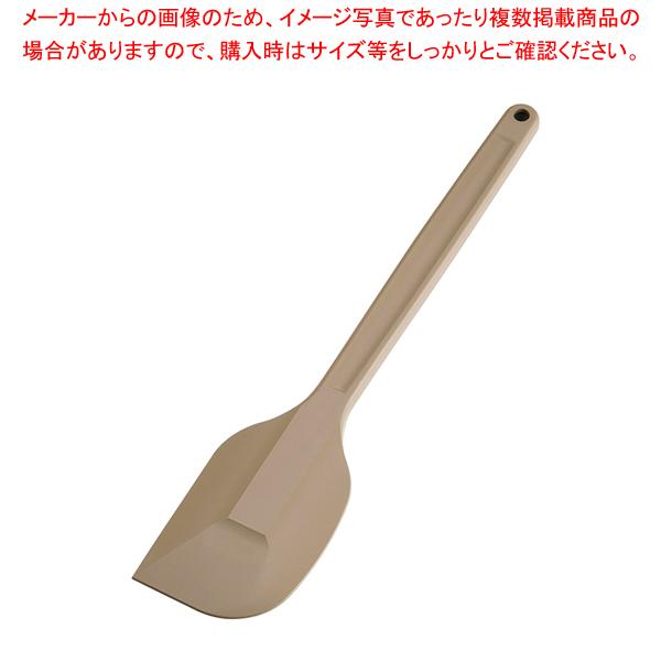 MPフーズ シリコンクリーンヘラ L MP-CH-L 黄 【メイチョー】