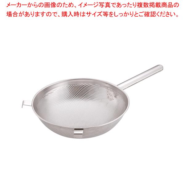 UK18-8パンチングストレーナーF付 28cm 【メイチョー】
