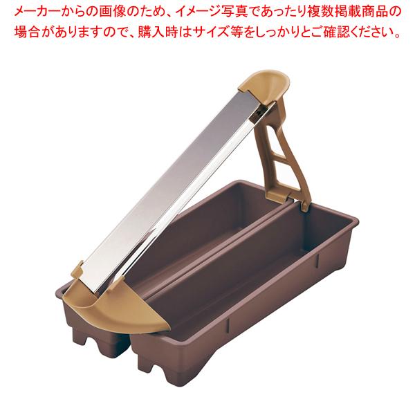 エッグスライドセパレーター GM-4045 【メイチョー】