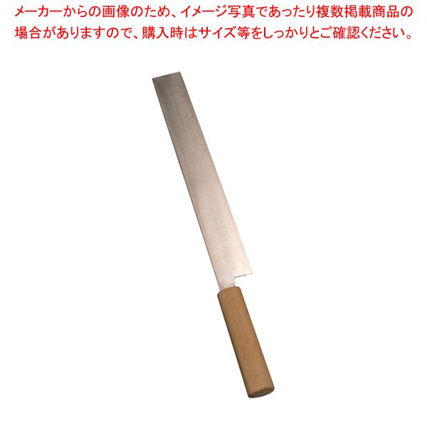 SA雪藤 附庖丁 27cm【 附庖丁 】 【メイチョー】