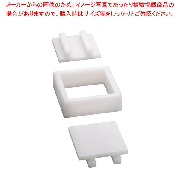 山県 PE押し枠 小 18cm【 寿司押し型 】 【メイチョー】